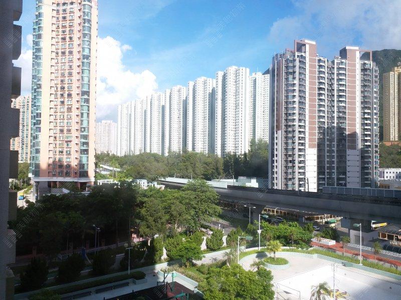 Ma On Shan Centre