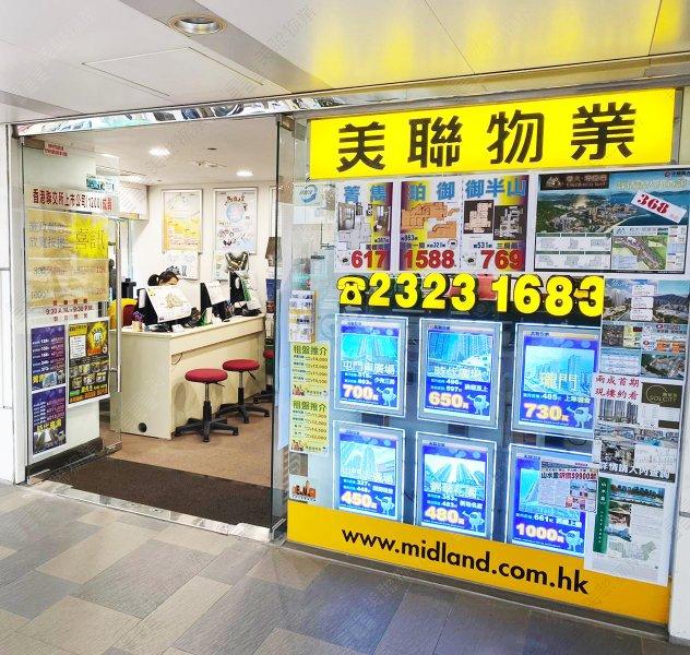 Tuen Mun - Tuen Mun Town Centre Branch