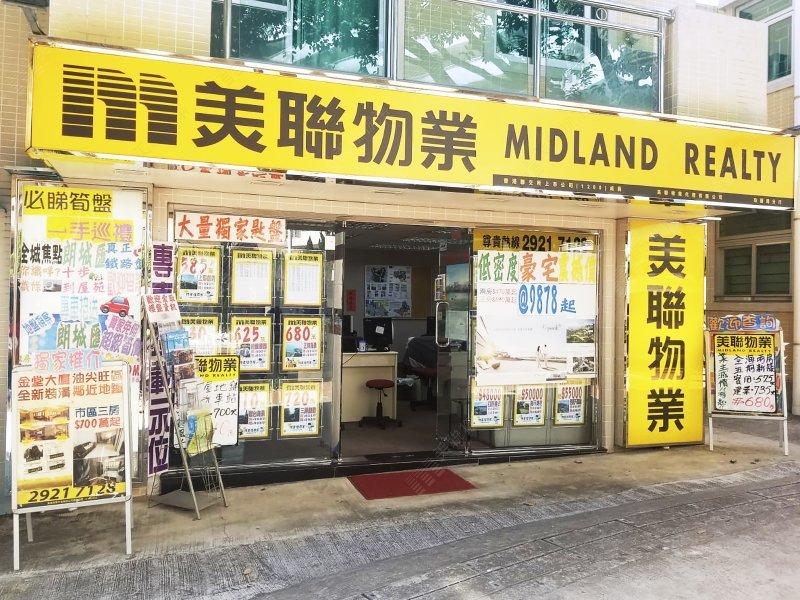 Ma Wan - Park Island Branch(4)