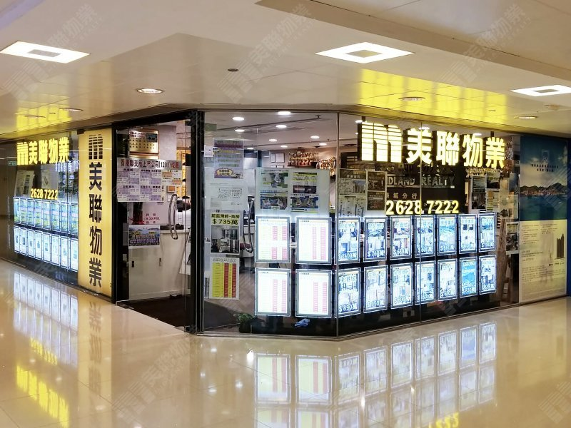 Tseung Kwan O - East Point City Branch (2)
