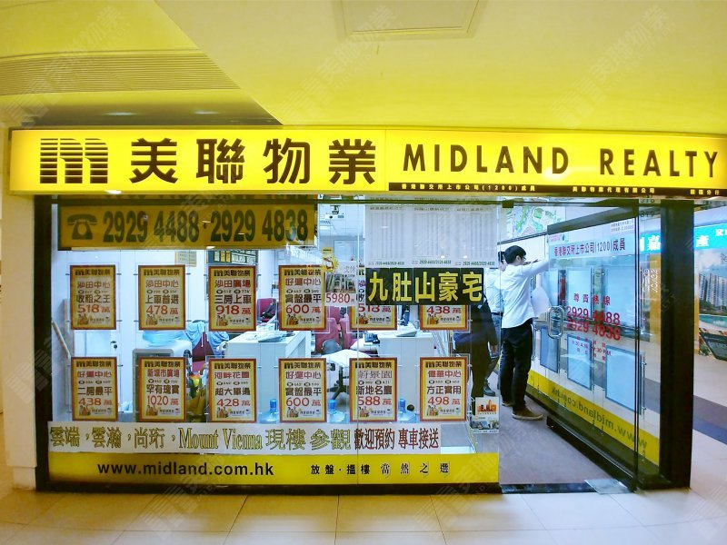 Shatin - Fo Tan Station Branch