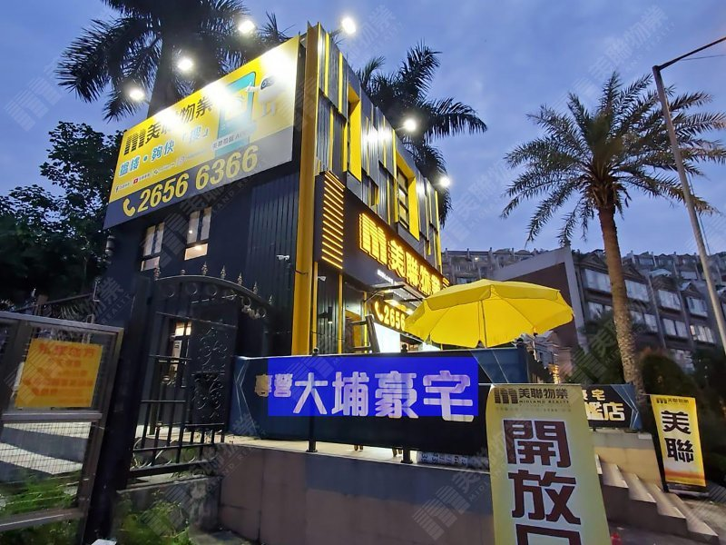 Tai Po - The Beverly Hills Branch
