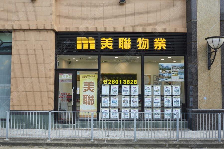 深井 - 愛琴海岸分行