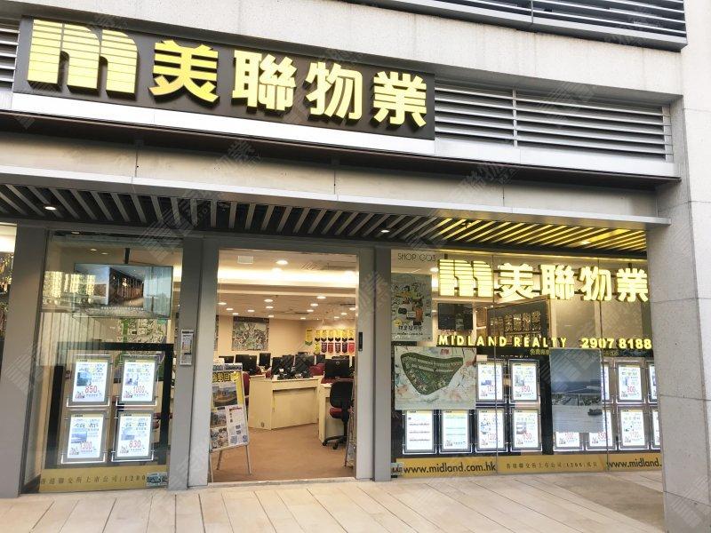 Tseung Kwan O - Popwalk Branch (2)