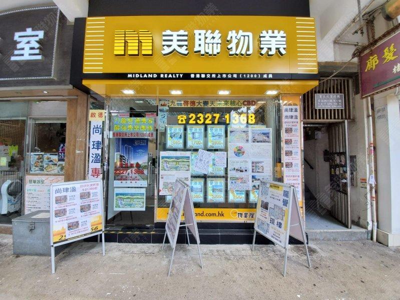 东九龙 - 誉港湾分行 (2)