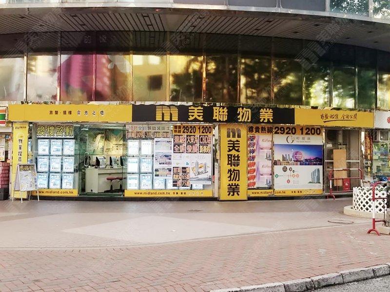 荃湾 - 海滨花园分行