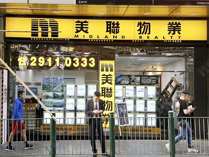 尖沙咀豪宅組 - 九龍站分行 (6)
