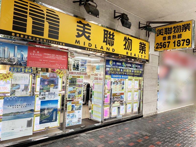 Island East - Lei King Wan Branch (2)
