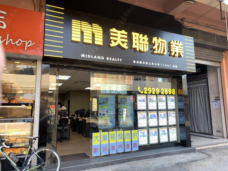 元朗 - Yoho Mall分行