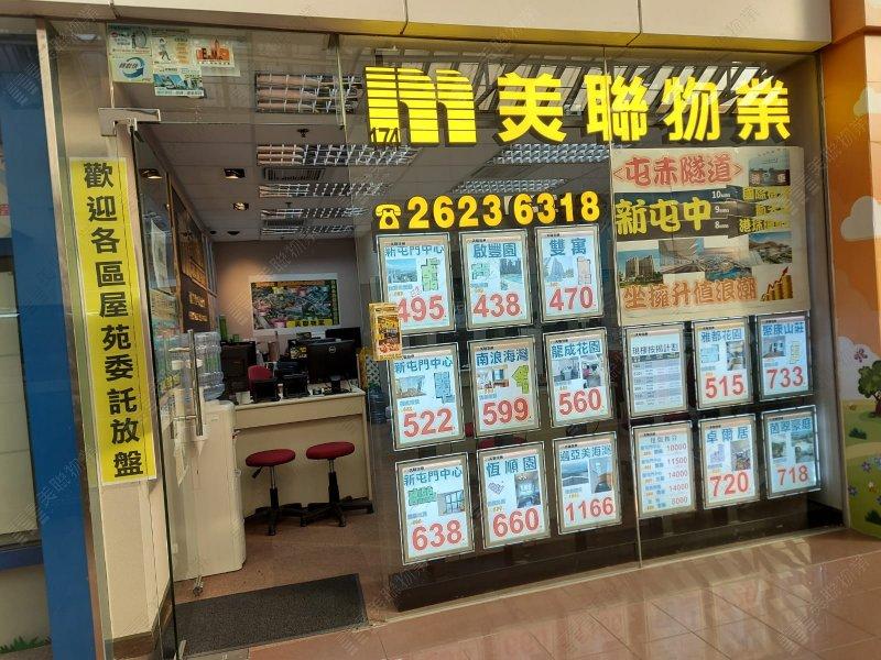 Tuen Mun - Sun Tuen Mun Centre Branch