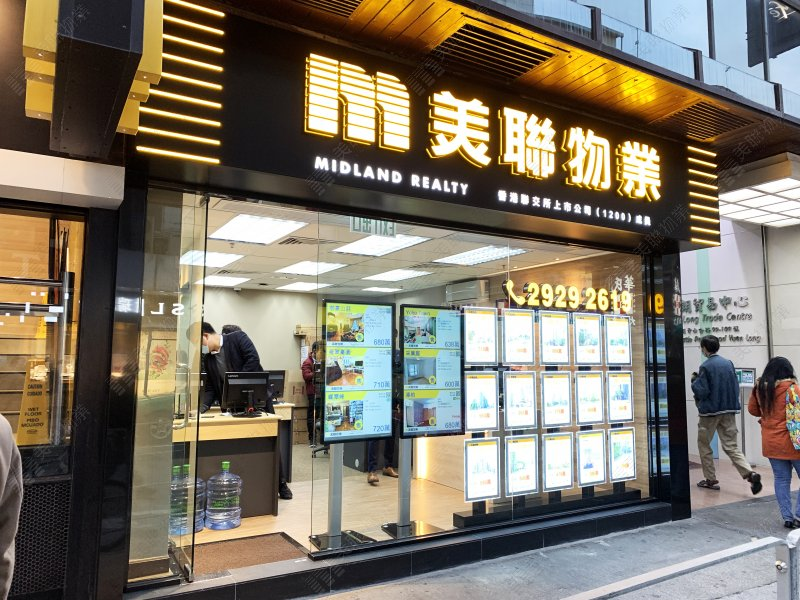 Yuen Long - Trade Centre Branch