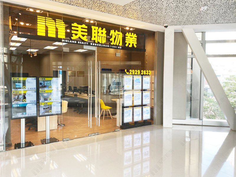 Tsuen Wan - New Tsuen Wan Branch