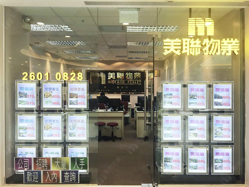 Tin Shui Wai - Kingswood Villas Branch(2)