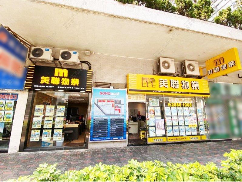 上東 - 嘉亨灣分行 (9)