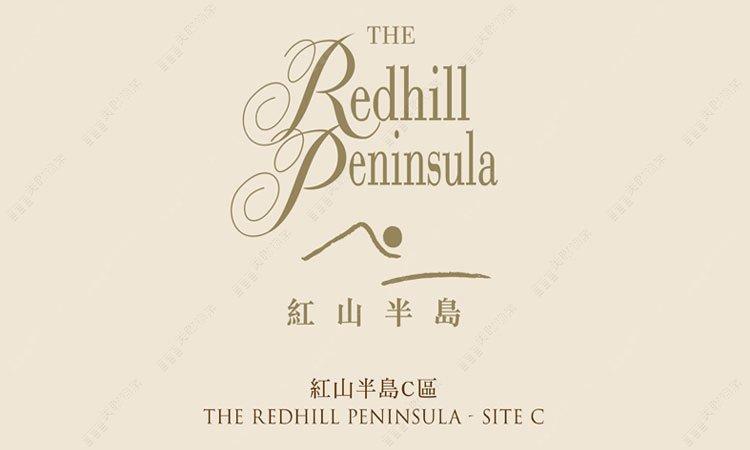 Redhill Peninsula