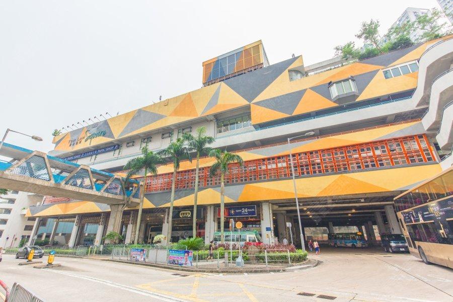 Tsui Lam Estate