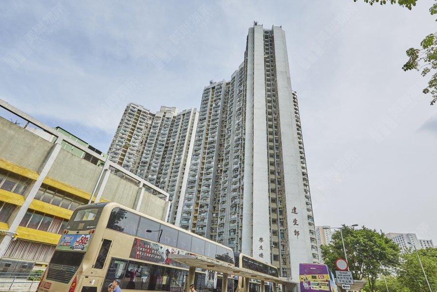 Kin Sang Estate