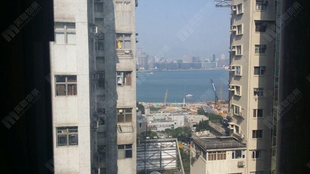 Wai Sun Building