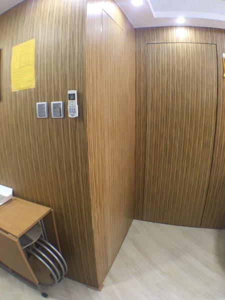 Tsuen Wan Centre