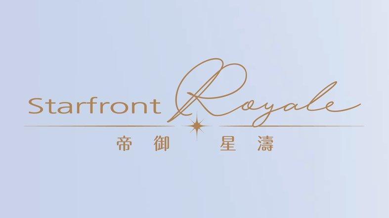 Starfront Royale